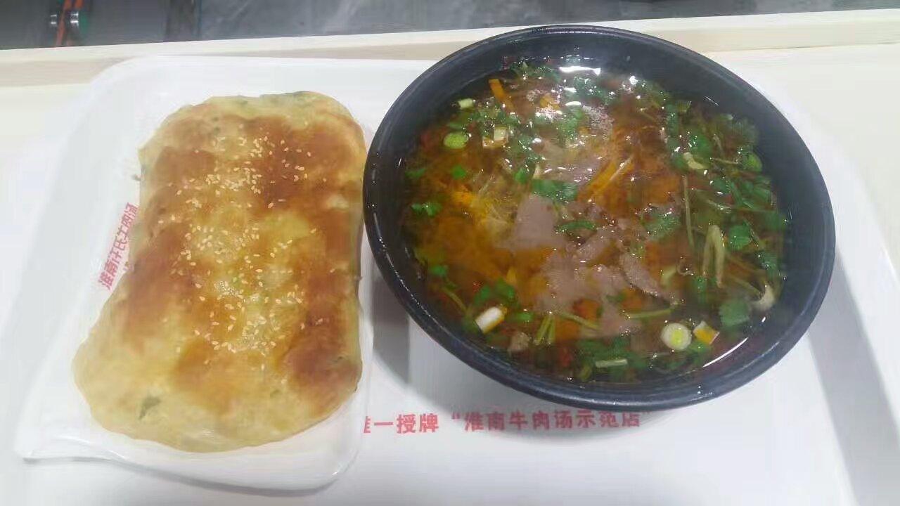 淮南许氏牛肉汤餐饮管理有限公司店面效果图