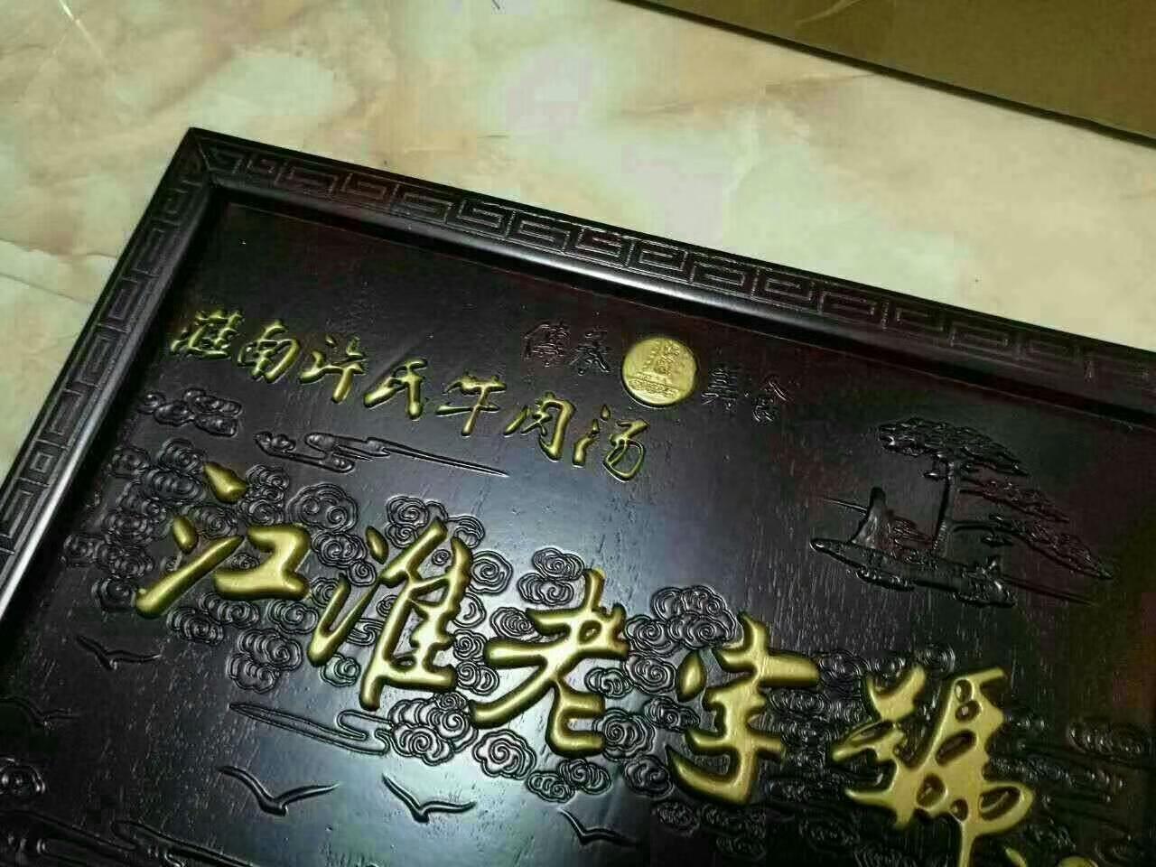 淮南许氏牛肉汤餐饮管理有限公司加盟案例图片