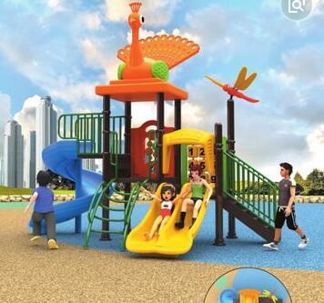 奥奇儿童乐园