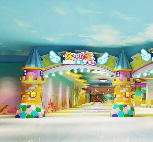 金贝儿童乐园加盟图片