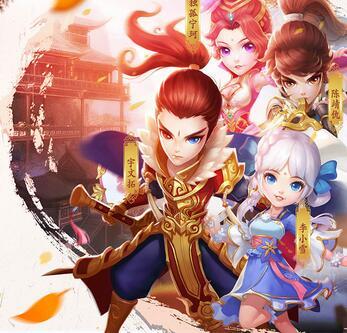 轩辕剑3手游版加盟图片