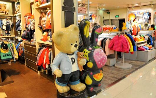 品牌童装店
