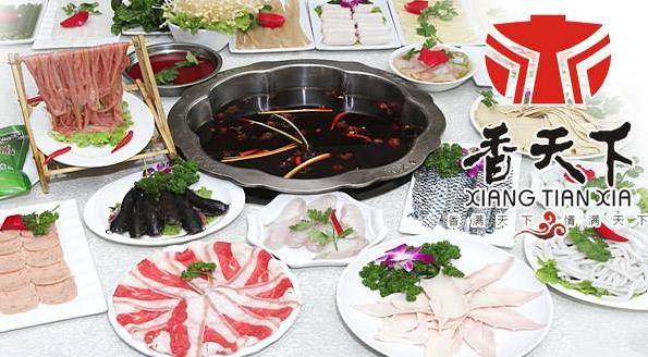 香天下火锅菜品