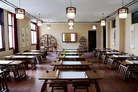 传兴书法教室