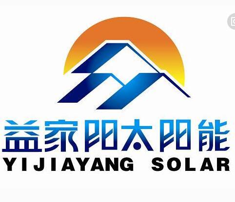 益家阳太阳能热水器诚邀加盟