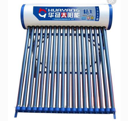 華揚太陽能熱水器