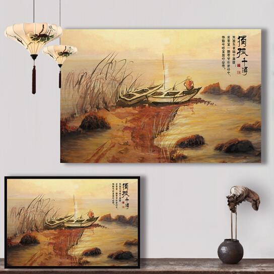 百川会全景画加盟图片