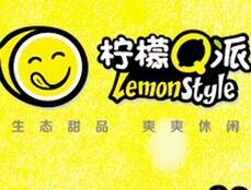 柠檬Q派甜品