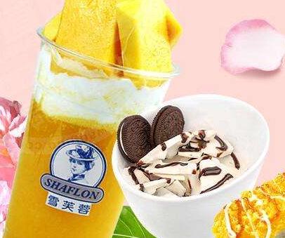 雪芙蓉品牌冰淇淋