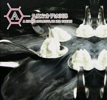 A魔方分子冰淇淋加盟