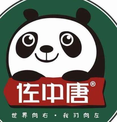 佐中唐美式中餐加盟