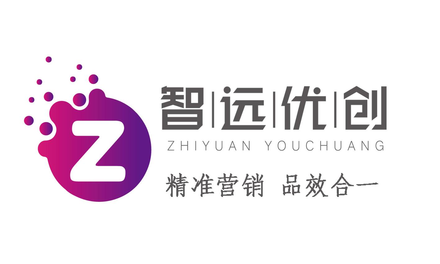 智远新媒体广告平台