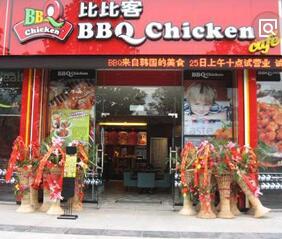 bbq比比客炸鸡