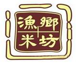 漁鄉米坊快餐