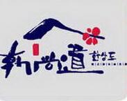 韩尚道中餐