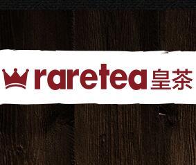 raretea皇茶加盟