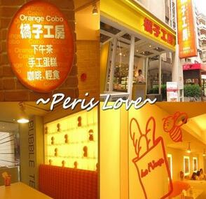 橘子工房快餐诚邀加盟