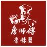詹师傅香辣蟹
