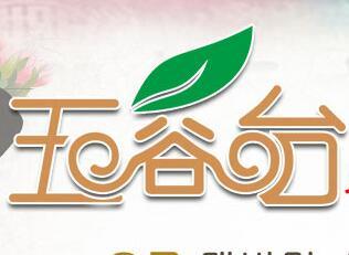 五谷台韩式料理加盟