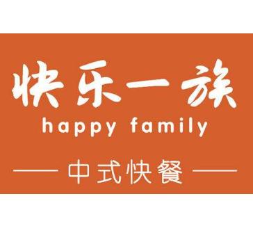 快樂一族中式快餐
