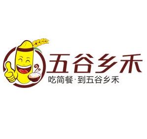 五谷鄉禾快餐