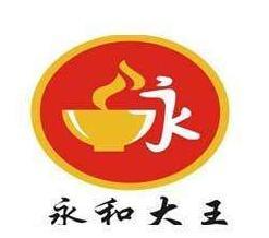 永和大王中餐