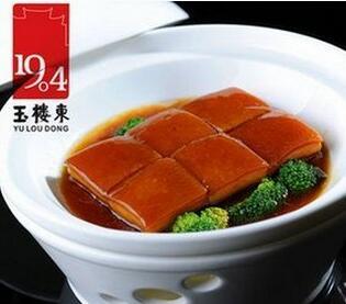 玉楼东中餐加盟图片