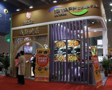 百焖鲜焖锅箸意加盟图片