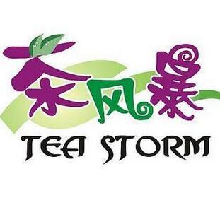 茶風暴奶茶