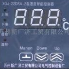温湿度控制器加盟