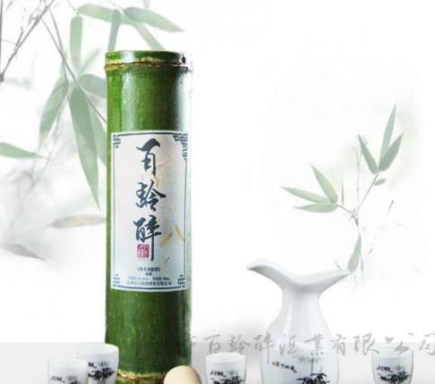 百龄醉鲜竹酒加盟图片