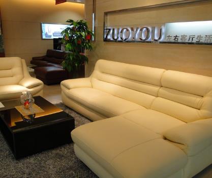 左右家私沙发加盟图片