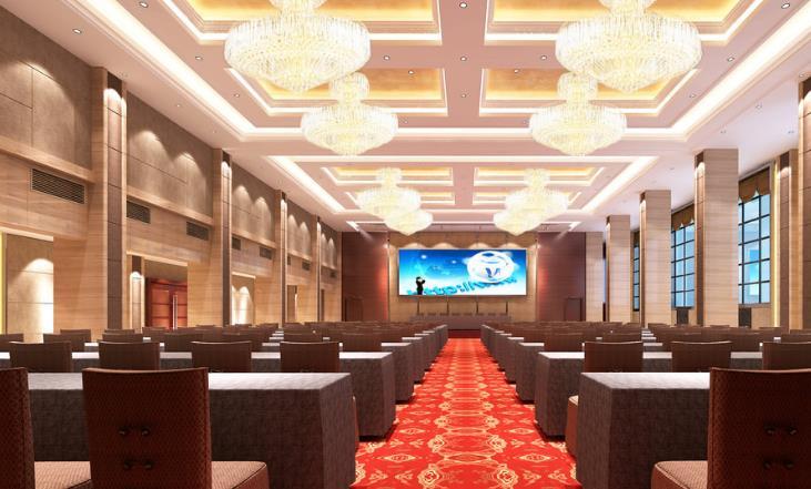 华天大酒店加盟