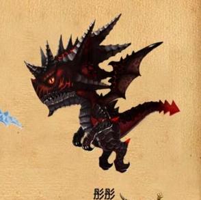 龙之刃加盟图片