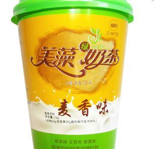 美藻奶茶加盟图片