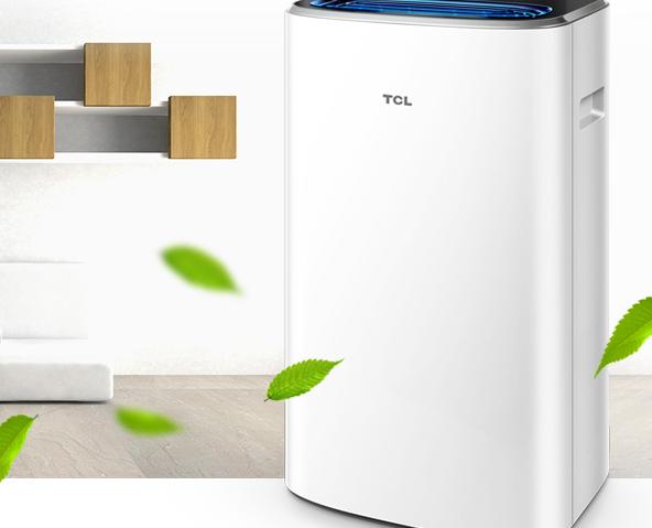 TCL空气净化器