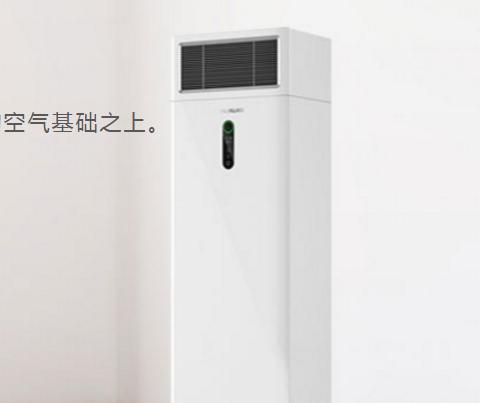 地球村空气净化器加盟图片