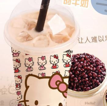 77动漫奶茶饮品加盟