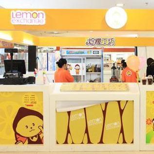 柠檬工坊港式奶茶饮品加盟