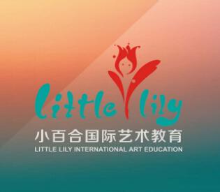 小百合国际艺术教育
