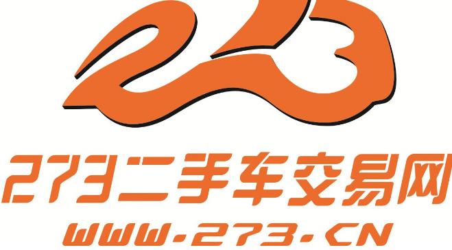 273二手車