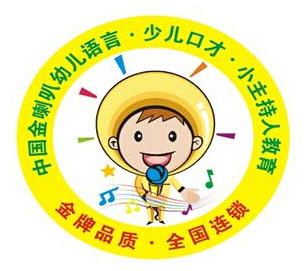 金喇叭教育诚邀加盟