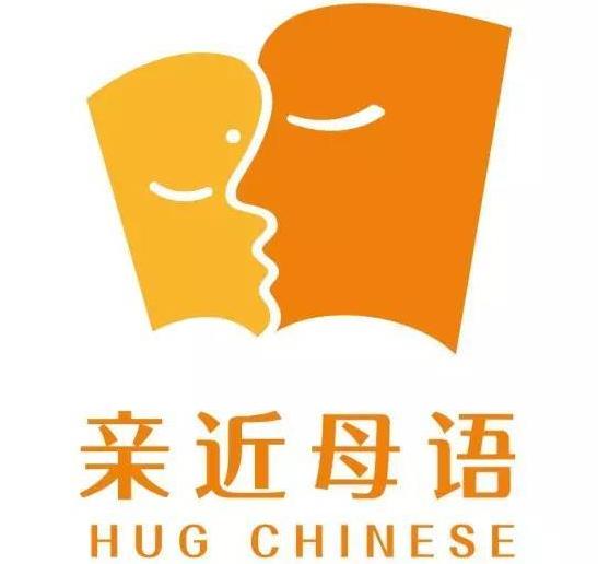 亲近母语教育