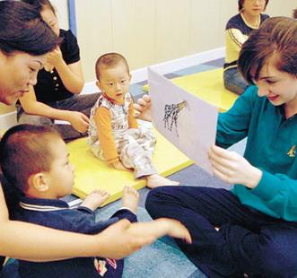 未来园幼儿教育