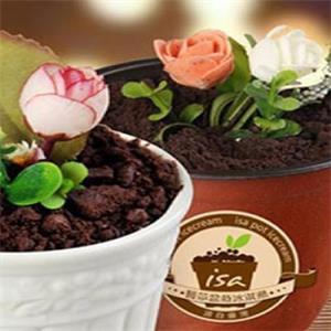 艺莎盆栽冰淇淋加盟图片