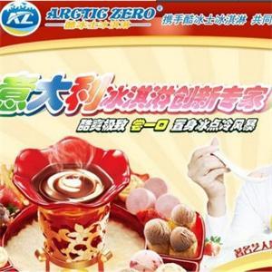 酷冰士冰淇淋加盟图片