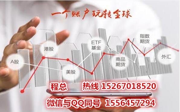 深圳金马瑞翔网络科技有限公司