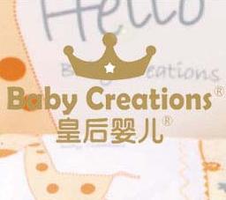 皇后婴儿童装