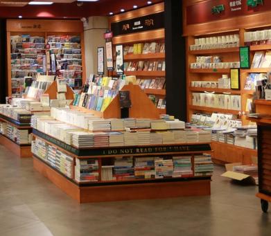 一家書院書店