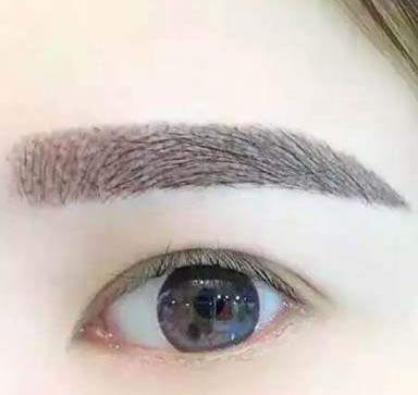 爱丽半永久纹眉